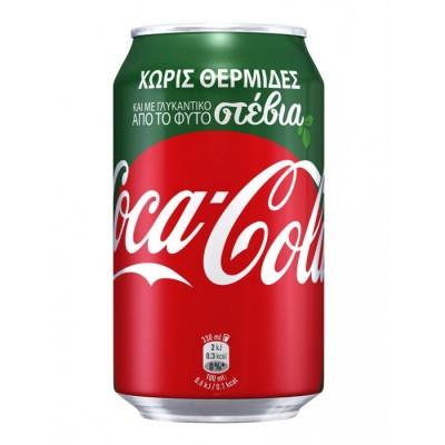 Coca cola Stevia (κουτάκι)
